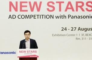 'Fingerlympics' Idea Wins New Stars Competition