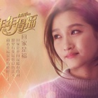 BBDO Beijing Ushers in the Chinese New Year With Dove