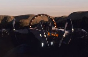 Ubisoft and BBDO Paris Invite You To Take Your Imagination On A Trip to Outer Space