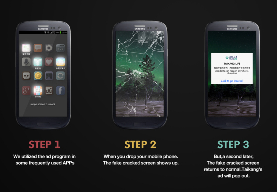 Cheil OpenTide Scares Users With A Broken Screen | LBBOnline