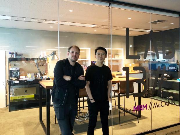 MRM//McCann Opens New LAB13 Innovation Studio in Tokyo