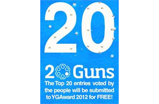 Voting open for 20Guns Initiative