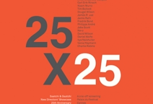 Experimental Film 25x25 Set to Premiere at New Directors' Showcase