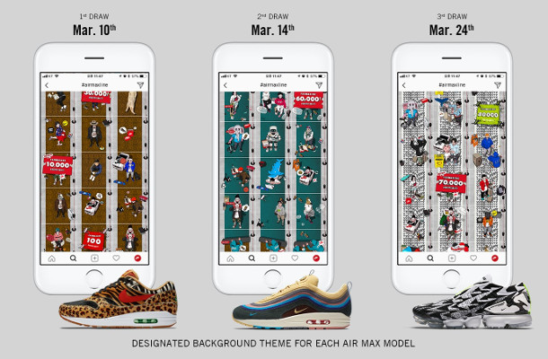 How PostVisual and Nike #AIRMAXLINE Got 'Sneaker Heads' Waiting in Line on Instagram