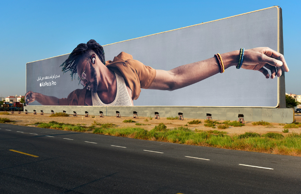 Mysterious Dancing Giants Revealed to Be Larger-than-Life Apple Ads