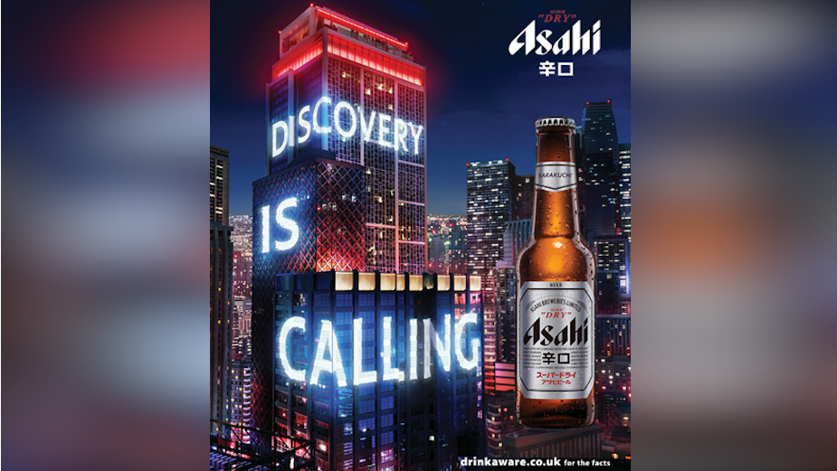Asahi Super Dry Sparks Curiosity in New Integrated Marketing Campaign