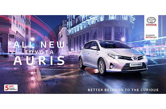 Toyota Auris Campaign from Recom Farmhouse