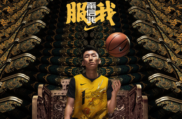 Chinese Mythical Beasts Inspire 99 Unique Jerseys for Beijing's Best Basketballers
