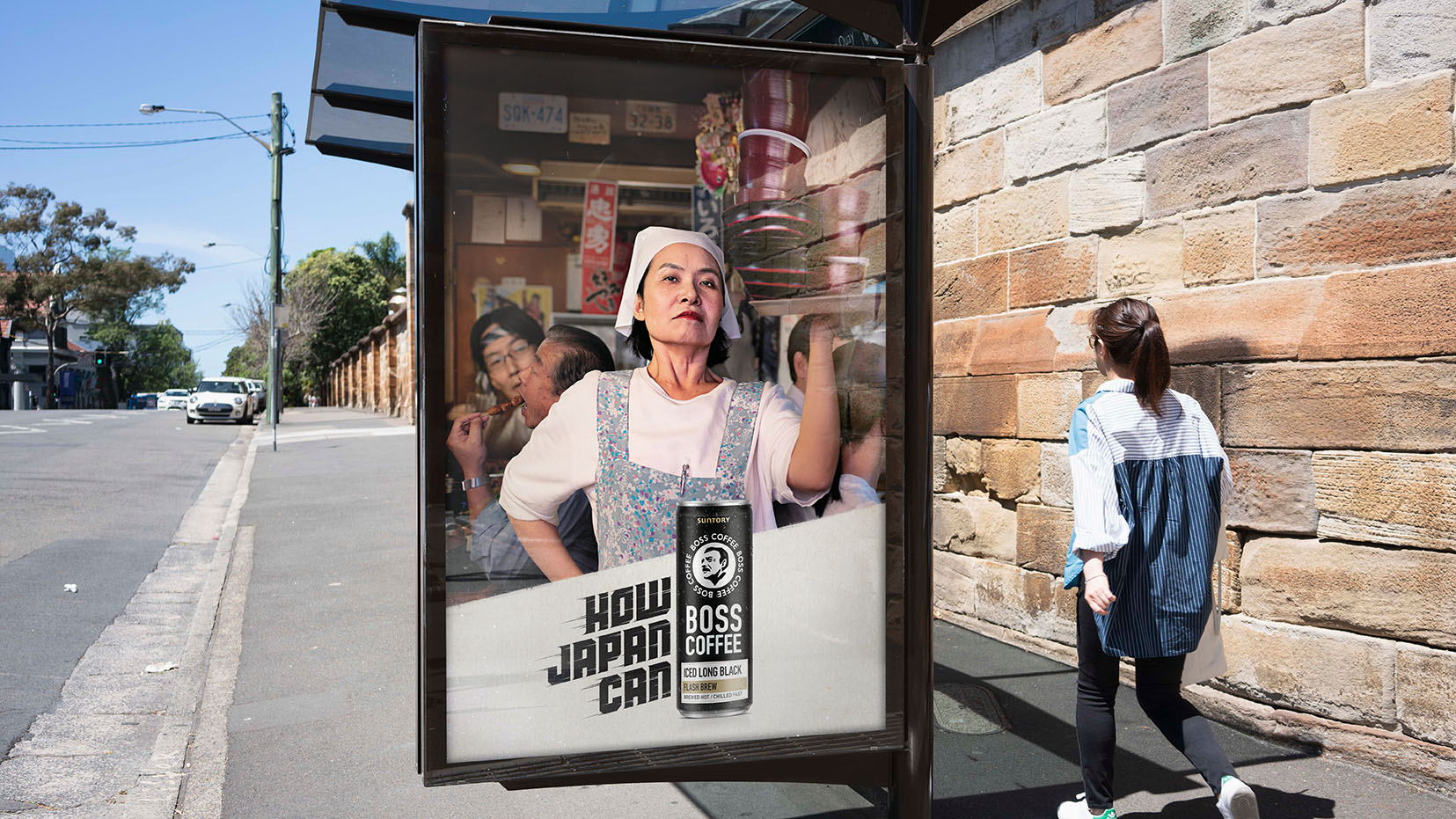BOSS Coffee Launches in Australia With 'How Japan Can' Ads