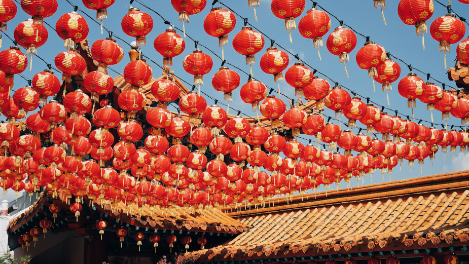 Chinese New Year 2021: Reflecting on the Last 12 Months