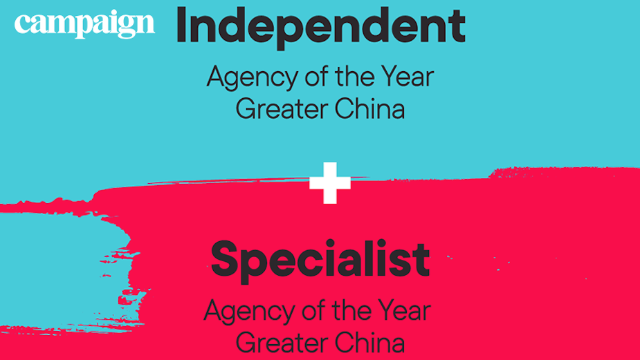AnalogFolk Wins Double Silver at Campaign's Greater China Agency of the Year Awards