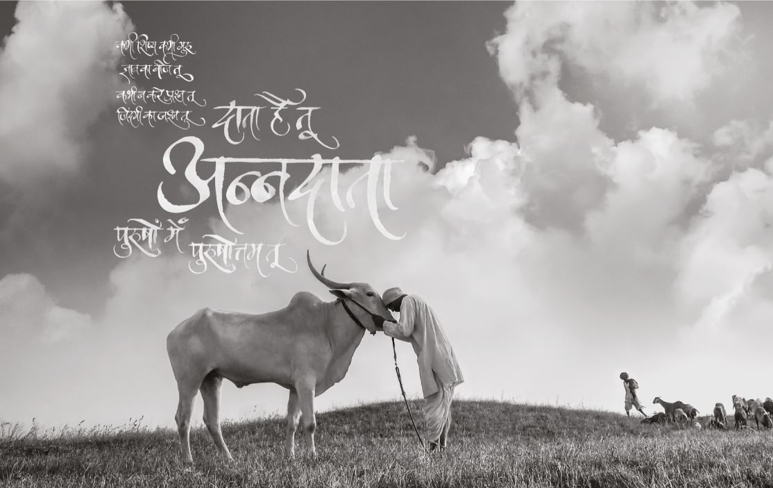 PepsiCo India Pays Tribute to Its Farmers in Poetic Film