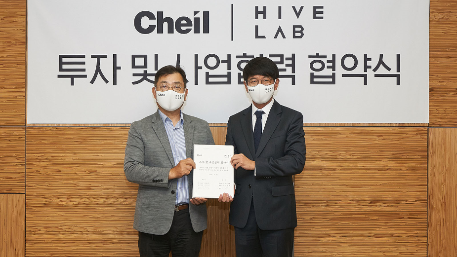 Cheil Worldwide Makes Investment in HIVELAB