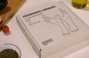IKEA Italy Presents Revolutionary New Product:  Grandmother's Hands