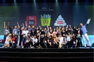 Adfest 2018 Young Lotus Winner Announced