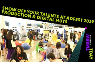 Show Your Talents to the World at the Adfest 2019 Production & Digital Huts