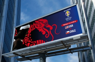 Y&R Branding Creates Visual ID for FIBA Basketball World Cup 2019