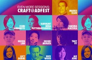 Adfest Unveils More Highlights of Craft Program