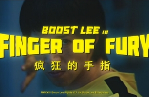 Snap LDN Creates Bruce Lee-Inspired Spokesman Campaign for Boost