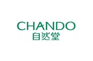 Wavemaker China Wins CHANDO's Media Strategy Business