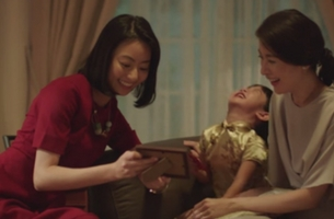 Maybank Singapore Aims to Inspire Us to Get Closer to Our Families This Chinese New Year