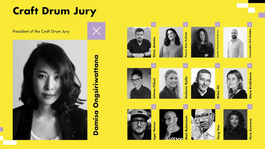 Meet the Craft Drum Jury