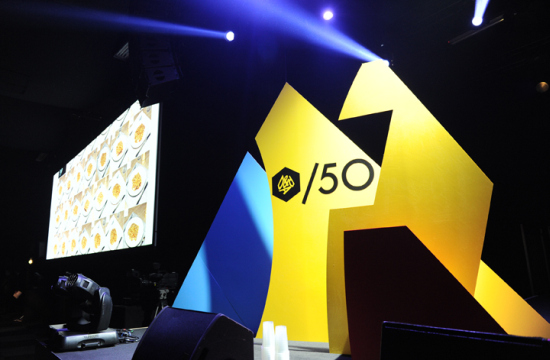 51st D&AD Awards Calls for Entries