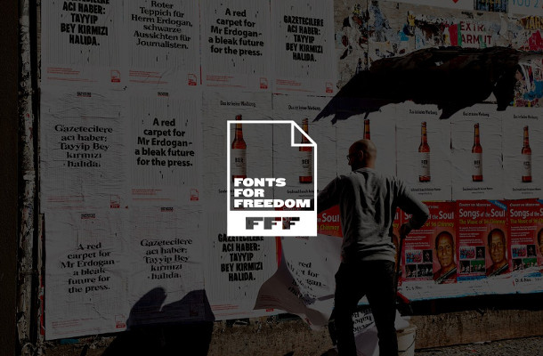 Reporters Without Borders Turns Fonts of Banned Newspapers into Symbols of Press Freedom