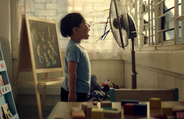 Energy Market Authority Powers Everyday Life in Digital Spot