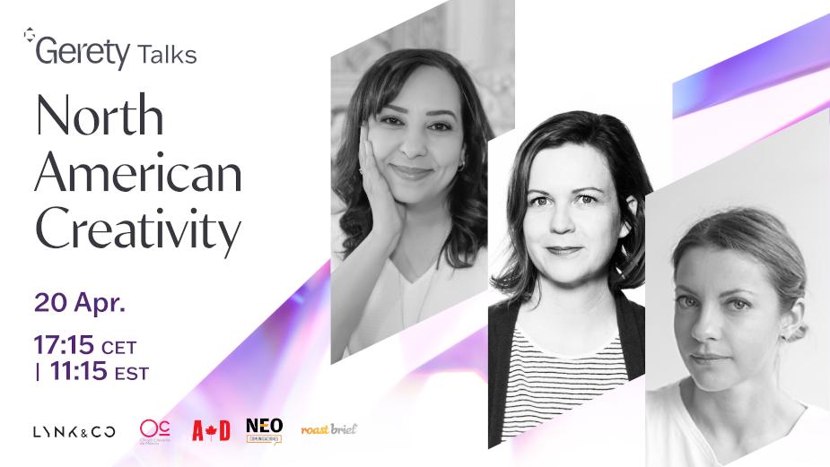 GERETY TALKS: North American Creativity