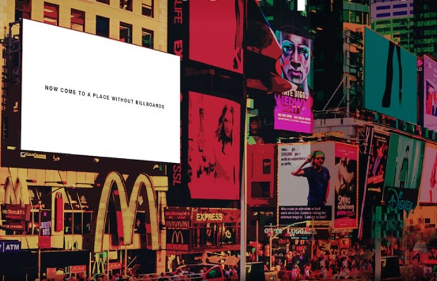 How Guatemala 'Hacked' Time Square Billboards