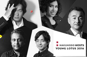 Hakuhodo Inc. will Host Young Lotus Workshop at ADFEST 2016