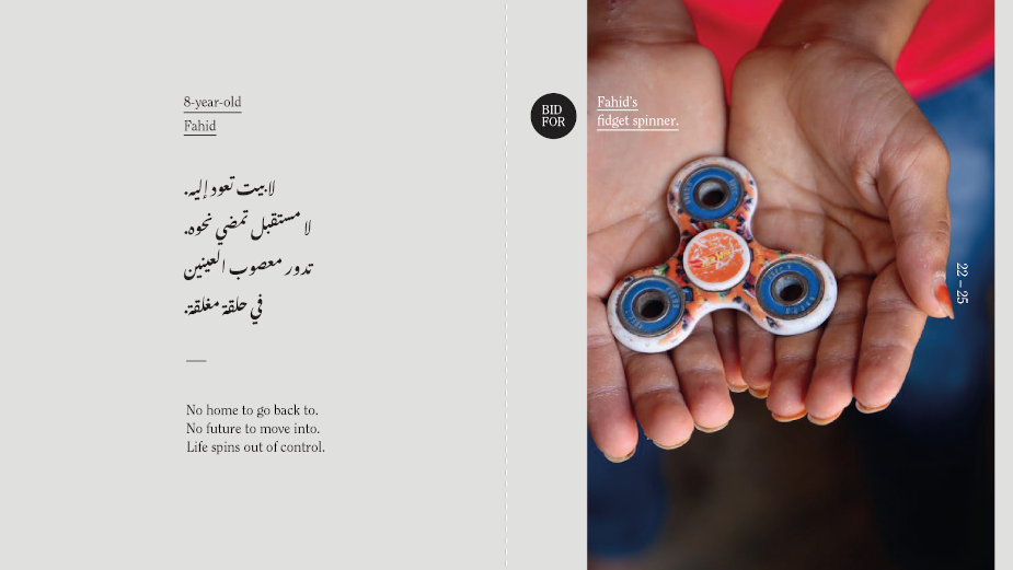 Save the Children's Powerful Last Possessions Campaign Tells Stories of Refugee Journey and Survival