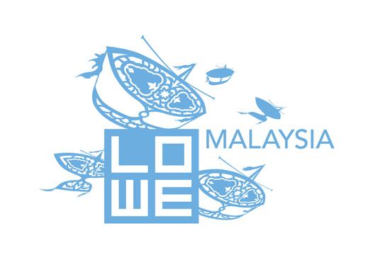 World Islamic Economic Forum Rebrands