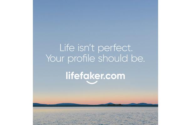 Lifefaker.com Helps You Fake Perfection on Social Media