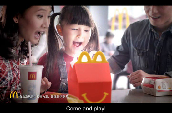 The 'Happy Meal' Red Box Returns to China