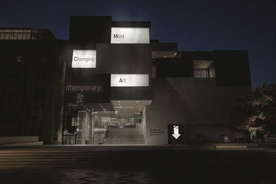 Ogilvy Sydney Launches Activation for MCA to Engage Art Lovers and Draw New Audiences