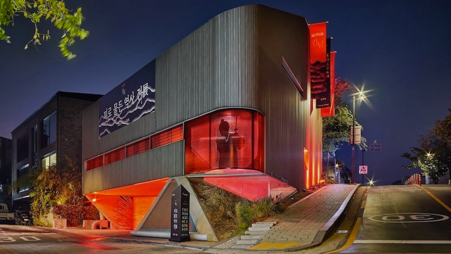 The Glue Society Brings Netflix Horror 'Kingdom' to Life with Three-Storey Museum Experience in Korea