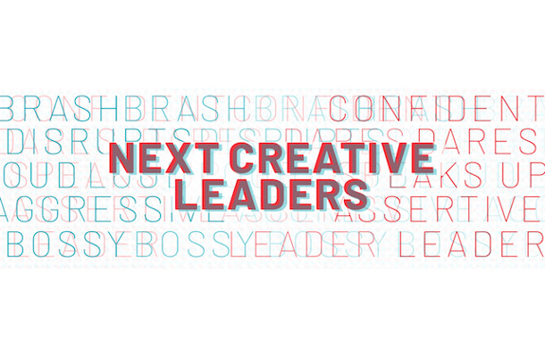 The One Club and The 3% Movement Open 'Next Creative Leaders' Call for Entries