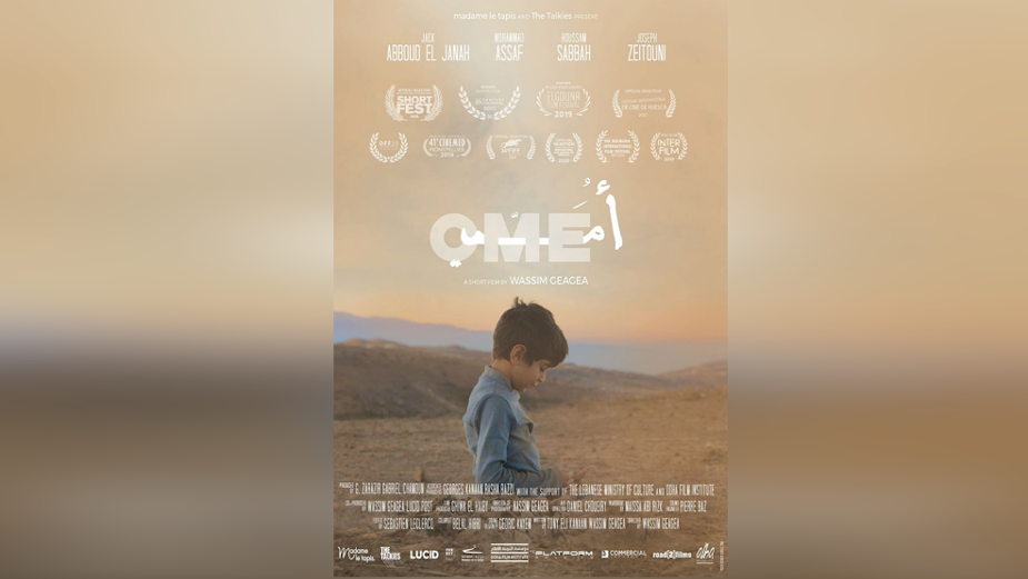 'Omé' Selected for Louis Le Prince International Short Film Competition