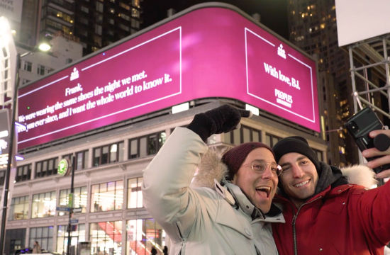 Peoples Jewellers Gives Canada's Biggest Billboard to Canada's Biggest Lovers