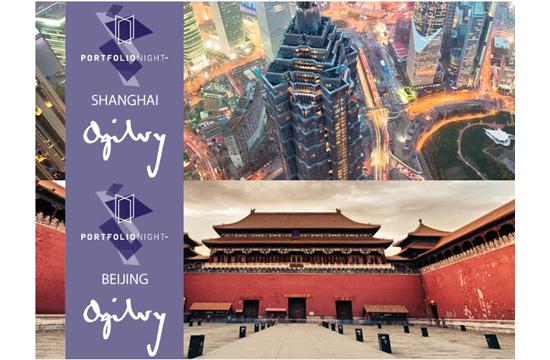 Portfolio Night 11 Hosted by O&M China