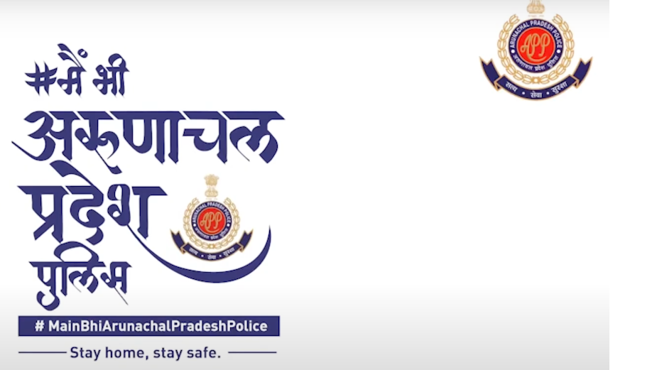 Arunachal Pradesh Police Force Joins the Movement to Promote Self-Policing in Its State