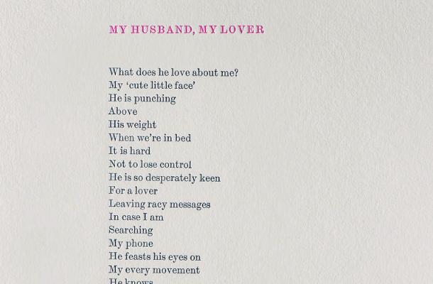 Refuge Reversible Poem Highlights Controlling Behaviour and Domestic Violence