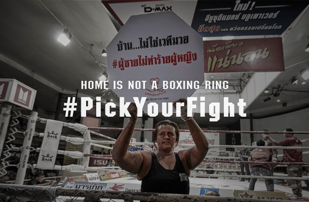 Millions of Muay Thai Fans Reminded that 'Home is not a Boxing Ring'