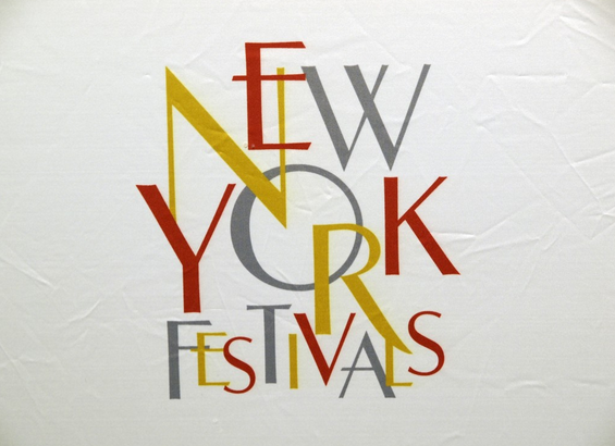 2015 New York Festivals Announces You…Be the Judge! & Students Can Become Judges Contests