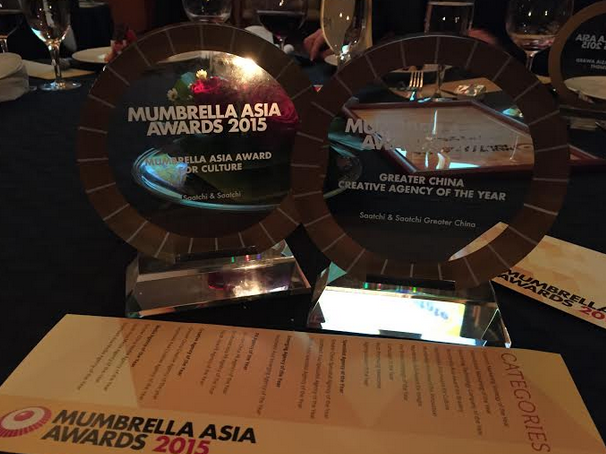 Saatchi & Saatchi China Wins Creative Agency of the Year at 2015 Mumbrella Awards