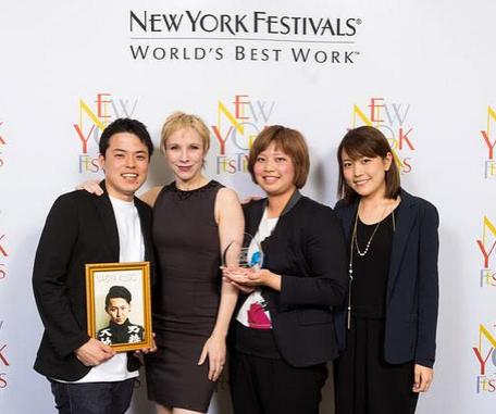 New York Festivals Torch Awards 2015 Grand Winner is Dentsu Japan's Team Ohayo