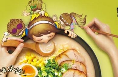 Leo Burnett Shanghai Awarded Uni-President Soup Daren Business