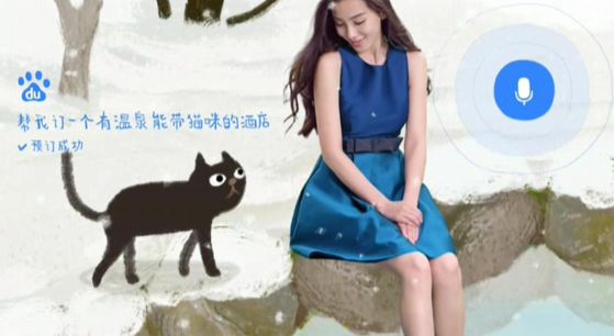 Leo Burnett Beijing Launches Film to Demonstrate How Life Could be with Baidu Duer